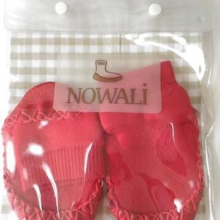 【Nowali(スウェーデン製)】 スリッパソックス