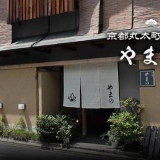 料理の配達ドライバー募集!