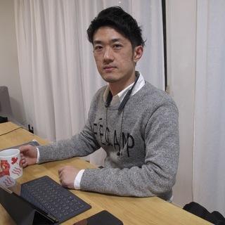 コーチング&英会話教室「TOEIC945点/英検1級の先生によるE...
