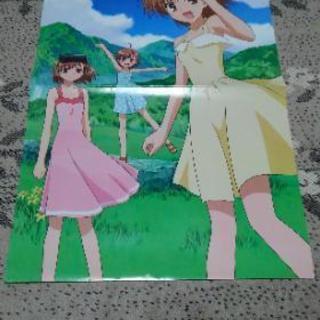 とある魔術の禁書目録Ⅱ/IS 両面ポスター