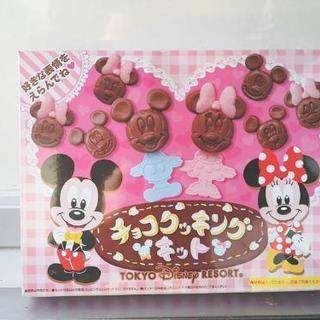 Disney チョコクッキングキット 未使用