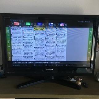 TOSHIBA 32型 500GBハードディスク内蔵テレビ