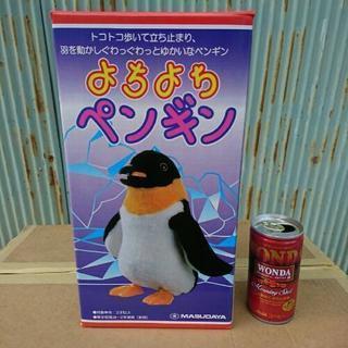 新品 マスダヤ よちよちペンギン