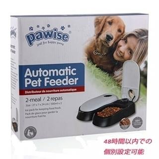 (未使用新品)★★犬・ネコ・ペット自動給餌器「Pawise」 最...