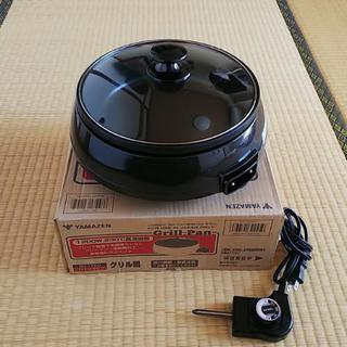 グリル鍋 電気鍋 グリルパン