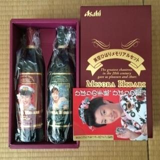 63ef4a05f4 大阪のワインの中古あげます・譲ります ジモティーで不用品の処分