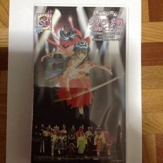 激レア新品未開封ミュージカル サクラ大戦~花咲く乙女 帝国歌劇団...
