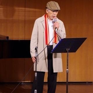 【川越駅徒歩4分】60歳からのボイストレーニング♪