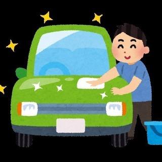 無料手洗い洗車