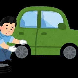 タイヤ交換無料