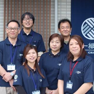 【事務員募集】南区の地域密着型デイサービスでのお仕事 - 横浜市