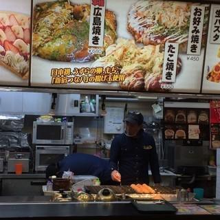 イオン野田フードコート店舗で接客・調理及び販売