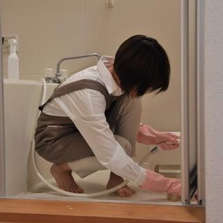 家事代行サービス今回特別価格 2時間¥3,000- 消費税別途(...