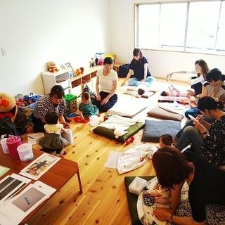 モンテッソーリ子育て講座とベビーマッサージ!大阪市ドーンセンター