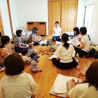 モンテッソーリ子育て講座とベビーマッサージ!大阪市ドーンセンター - 美容健康