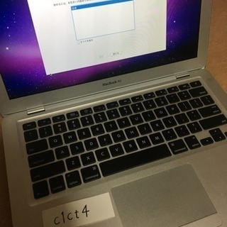 初代Macbook Air 2008