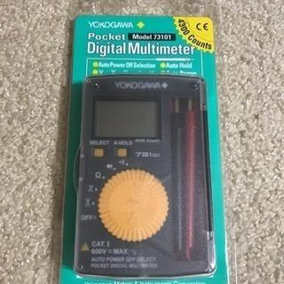 デジタルマルチメーター