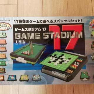 ゲームスタジアム17とおもちゃの顕微鏡とレゴ