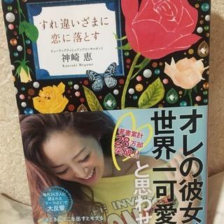 【良品】女磨き本2冊セット