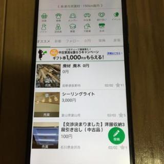 ほぼ新品Huawei HONOR V20 中国版simフリー