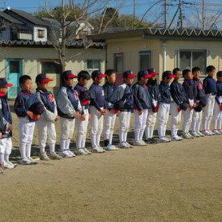 少年野球部員募集!大阪府枚方市で活動する枚方スカイヤーズです☆