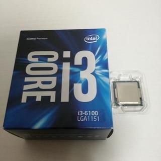 corei3 6100 box