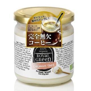 【二つセット】簡単ダイエットできるのオーガニック ココナッツ&ギ...