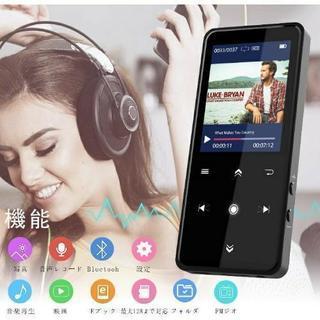 【価格相談応じます】MP3プレーヤー Bluetoothアップデ...