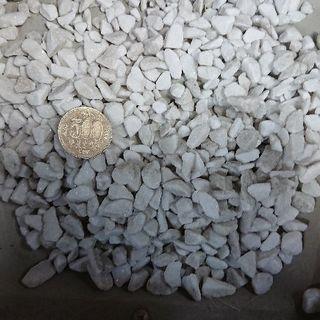 玉砂利砕石