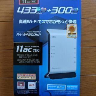 NEC Wi-Fi(無線LAN)ホームルーター