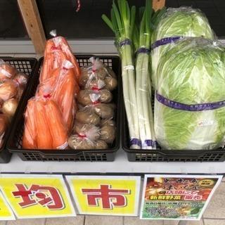 本日、卸本町のうまいもん前にて、野菜販売!