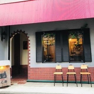 仙台市宮城野区原町にカフェオープン致しました・予算に合った店お作...