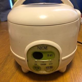 06年製 炊飯器(三合炊き)