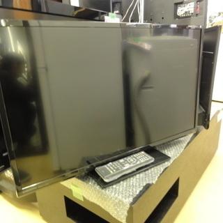 G-305 オリオン 32V型 液晶 テレビ LX-321BP(...