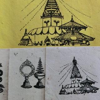 ネパール レターセット②  アジア雑貨