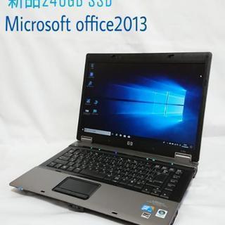 SSD新品240GB Windows10 MS Office2013