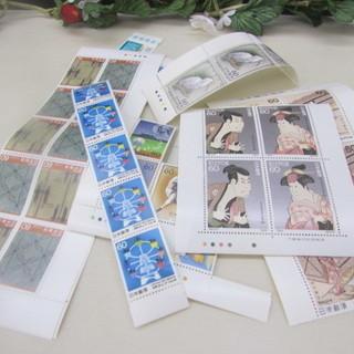 浜松市南区 リサイクルマート浜松南店 百蔵(ももくら)金、切手、テレホンカード買取 - 地元のお店
