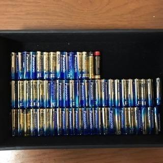 【乾電池】単三/単四各種 ※受け渡しエリア変更しました。