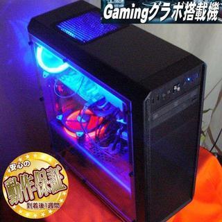 GTX960+新品SSD☆i5-3470同等CPU♪PUBG/黒...