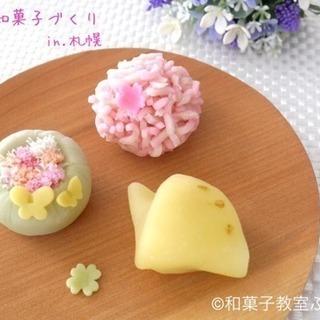 春の和菓子レッスン( ˊᵕˋ* )