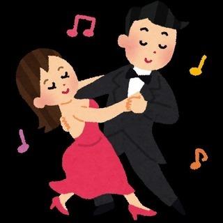 社交ダンス/初心者講習会を開催中 鳩山ニュータウンふれあいセンター