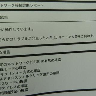 プリンター PX-049A