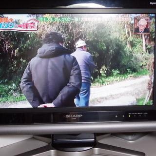 SHARP LC-20D10 テレビ