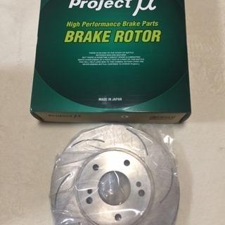 【新品】S15 シルビア プロジェクトμ F ブレーキローター