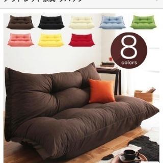 【受付終了】【0円】1年前に購入 ソファベッド2人掛け