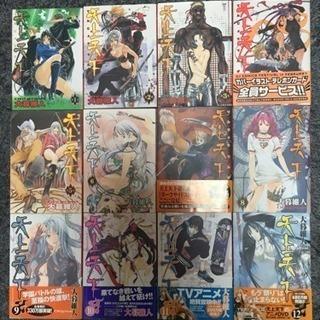 ♣︎【漫画セット】天上天下 全22巻セット