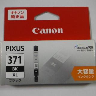 キャノン純正インクカートリッジ CBI-371XL BK