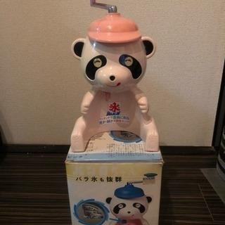 パンダちゃん かき氷 アンティーク