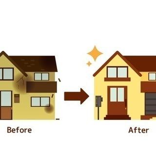 リフォーム 屋根修理 民泊など 色々