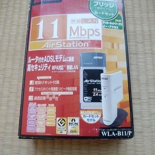 無線LAN装置一式 BUFFALO WLA-B11/P